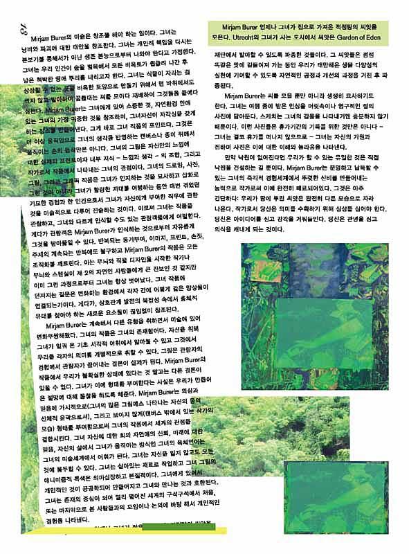 mirjam_Page_13