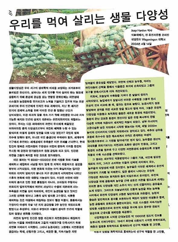 mirjam_Page_18